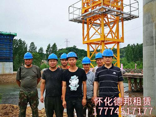 大桥局、亚搏体育官网登录铁路实景照片 (3)