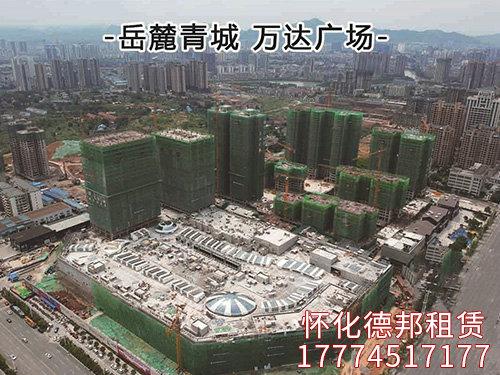 亚搏官网下载青城-万达广场