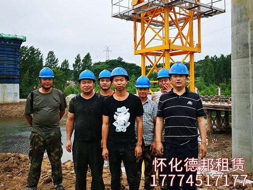 大桥局、亚搏体育官网登录铁路实景照片 (2)